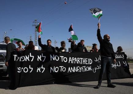 palestinian annexation